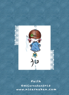 ©Ni Carnahan 2013 All Rights Reserved. Ni Carnahan's Asian Button Girls01-Faith092013