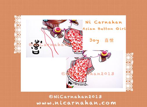 ©Ni Carnahan 2013. All Rights Reserved. Ni Carnahan's Asian Button Girl 06 Joy 2013 closeup