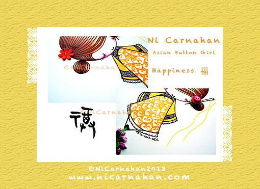 ©Ni Carnahan 2013. All Rights Reserved. Ni Carnahan's Asian Button Girl 05 Happiness closeup 2013