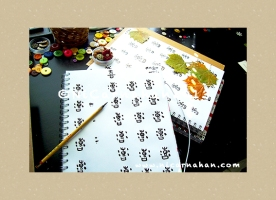 ©Ni Carnahan 2013. All Rights Reserved. Ni's handwritten Chinese calligraphy-Joy 2013