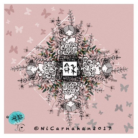 NiCarnahan-NatureHarmony2017 copy
